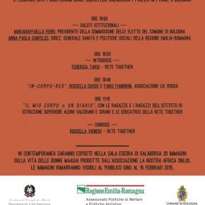 fgm volantinoA5-retro (print)